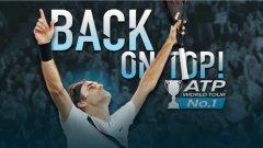 Роджър Федерер отново е №1!