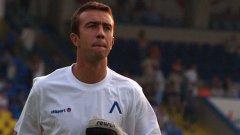 Георги Петков е с контузия преди мача с Локомотив София