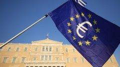 Гърция иска предсрочно да изплати част от заема си към МВФ