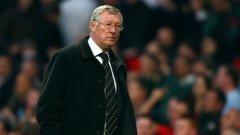 Сър Алекс е купил някои от най-добрите играчи в историята на Юнайтед за смешни пари