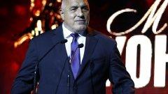 """""""Балканите имат голямо бъдеще в областта на туризма и енергетиката"""", категоричен е Борисов"""