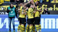 Борусия Дортмунд отново е лидер в класирането