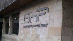 ГЕРБ иска ревизия на БНР от Сметната палата