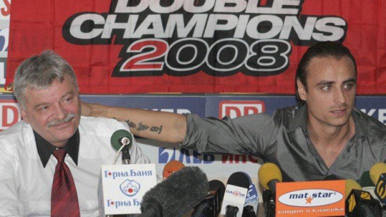 Според турската преса агентът на играча Емил Данчев бил в напреднали преговори с ръководството на истанбулския гранд
