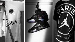 ПСЖ и Air Jordan със страхотна нова колекция