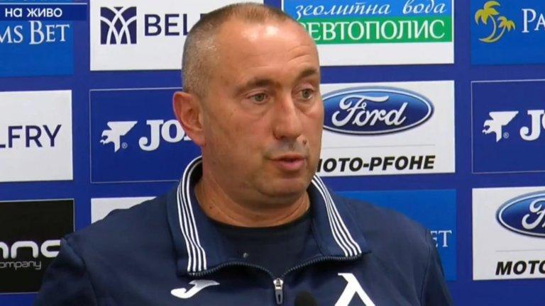 Мъри Стоилов: Затварям чалготеката в Левски!