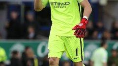 Феновете на Манчестър Сити отново си намериха най-лесната жертва