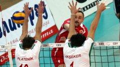 Волейболистите на ЦСКА получиха похвали въпреки загубата си от турския Аркаш в първия мач от група А на Шампионската лига