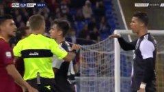 Роналдо се подигра на Флоренци заради ръста му.