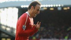 """Димитър Бербатов може да е козът на Манчестър Юнайтед при тежкото гостуване на """"Сан Мамес"""""""