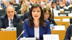 Започва изслушването на номинирания български еврокомисар Мария Габриел в европейския парламент.