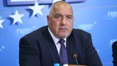 Това обяви лидерът на партията Бойко Борисов