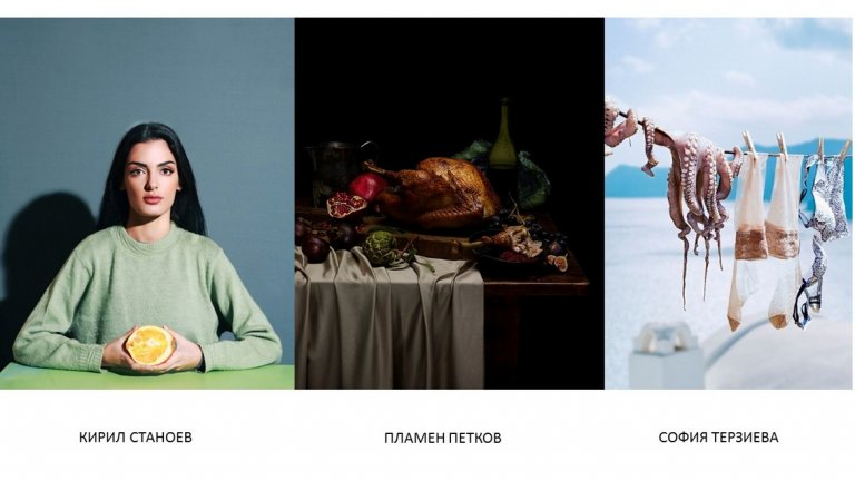 """Нова изложба показва отношението към храната на 11 различни фотографи в галерия и депо за изкуство """"Червената точка"""" в София"""