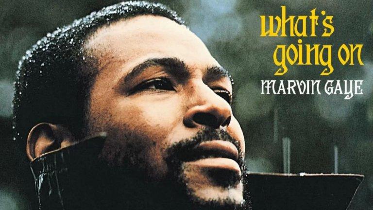 """1. Marvin Gaye, 'What's Going On' (1971 г.)  Изненадани сте? Ние също бяхме. Феновете на Гей вероятно ще закимат в съгласие, но нека бъдем реалисти - който и да беше номер 1 в тази класация, винаги щеше да има учудени и недоволни.  Rolling Stone посочват, че след този албум тъмнокожите музиканти навсякъде са почувствали """"нова свобода да разширят музикалните и политически граници в творчеството си"""". Политическият мотив присъства доста солидно в описанието за албума - от това, че версията на What's Going On започва като реакция срещу полицейското насилие (проблем в САЩ и до днес) до вечната расова тематика отвъд Океана."""
