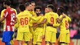 Убийствена драма в Мадрид и сладко отмъщение за Ливърпул