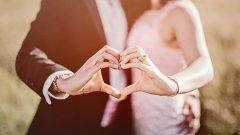 """Повече внимание към близките, повече сбъдване на лични мечти и повече """"Обичам те"""""""