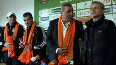 Христо Стоичков и Гриша Ганчев бяха екип в Ловеч за година и половина. Заедно ли се местят в ЦСКА?