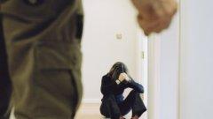 Обръщаме внимание на домашното насилие, само когато има жертва