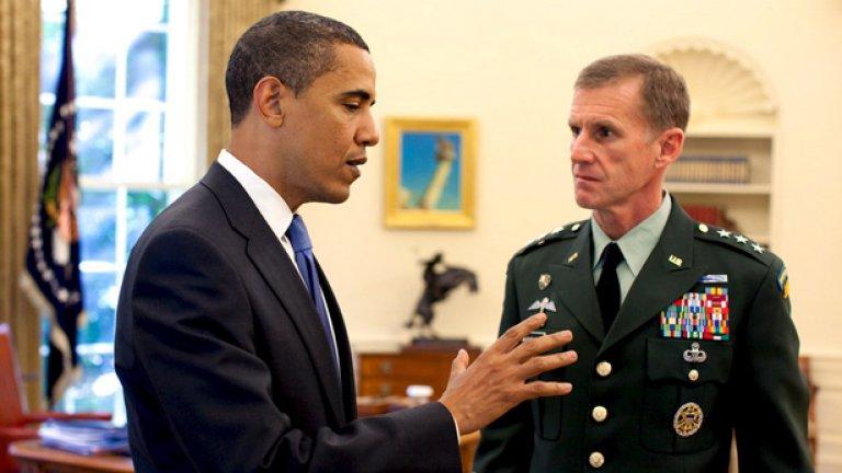 Главнокомандващият силите на САЩ и НАТО в Афганистан ген. Стенли Маккристъл е бил готов да хвърли оставката си на срещата в Белия дом