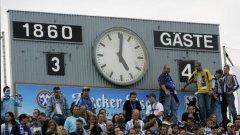 В трудните времена за Мюнхен 1860, клубът е принуден да продава необичайно скъпи билети за мачовете си от четвърта немска дивизия