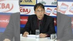 ВМРО взе Държавната агенция за българите в чужбина