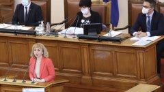 Тя получи както подкрепата на управляващите от ГЕРБ, така и тази на опозицията от БСП