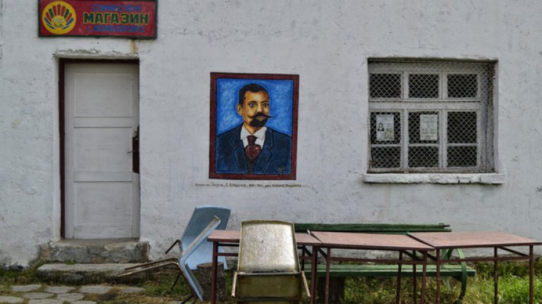 Красиво изрисуваният смесен магазин на селото почти винаги е затворен. Провизии се докарват от Бургас само след предварителна поръчка.