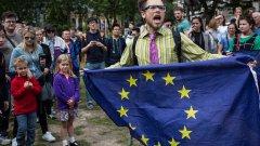 Поне за Европа и за европейските ценности (макар да изглеждаше просто отвратителна точно за тях)