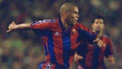"""""""Роналдо беше толкова бърз, че не можеше да го догониш дори да отпразнуваш головете му"""""""