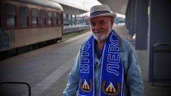 Историята на дядо Дафин и как стигна от Силистра до дербито Левски - Лудогорец