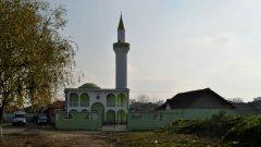 Джамията в ромския квартал на Пазарджик, където имаше акция на ДАНС за радикален ислям