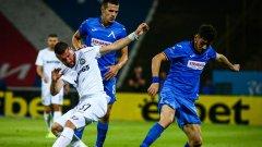 """Левски допусна пълен обрат и стартира със загуба от Славия на """"Герена"""""""