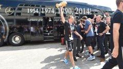 Филип Лам се отказва от националния, но последното му действие за него бе да вдигне световната купа.