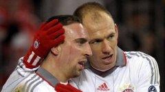 Ариен Робен и Франк Рибери бяха в основата на втория успех на Байерн (Мюнхен) през сезона