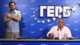 """От ПГ на ГЕРБ-СДС ще присъстват в пленарната зала и ще гласуват с """"против"""" кабинета на ИТН"""