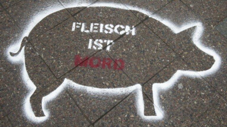 """Месото е убийство"" (нем.)"