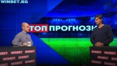"""""""Ганчев води най-правилната политика, Левски не може да разчита само на Сираков"""""""