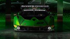 Lamborghini Essenza - спортният звяр, който не може да се движи извън пистите