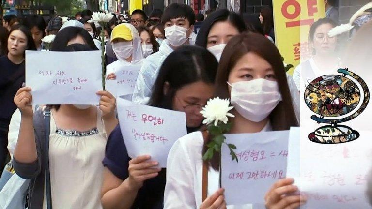 Сред тези жени е осезаемо усещането на гняв и разочарование, продиктувани от голямото забавяне на властите да приложат дори начални действия за решаване на този проблем