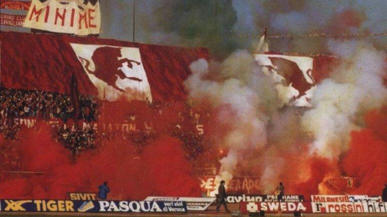 Градско дерби на Торино от 1984-та между едноименния тим и Ювентус.