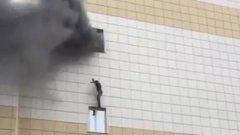 Множество нарушения в сигурността на изгорелия мол
