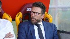 """За последно Ди Франческо бе начело на Рома, който води от лятото на 2017-а до март тази година. Той бе уволнен след отпадането на """"вълците"""" от Порто на осминафиналите в Шампионската лига."""