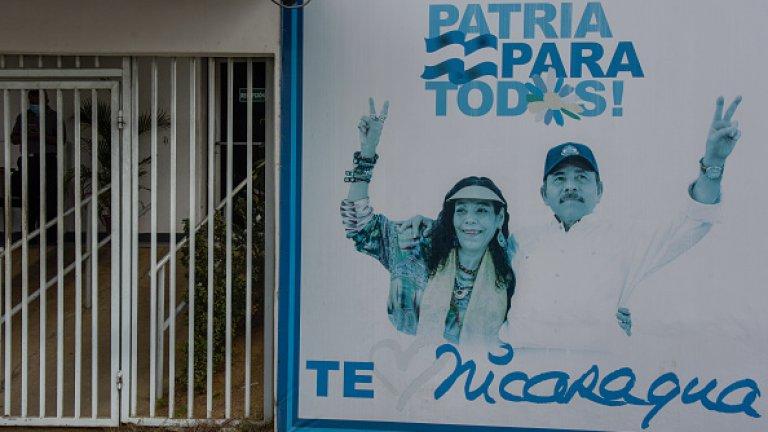 Никарагуа  С 50.6% жени в парламента, централноамериканската страна е на трето място.  Лекият превес на нежния пол в законодателната власт има две обяснения. Едното е, че в Никарагуа има квоти на база пол при съставянето на кандидат-депутатските листи. Те трябва да са поравно, като същото важи и за т.нар. алтернативни кандидати – хората, които влизат на нечие място, ако титулярът се е отказал по някаква причина.   В страната освен това жените имат дълга история с управляващата от десетилетия Фронт за национално освобождение от Сандиниста. Още в началото на революцията от 1979 година за сваляне на диктатурата на Сомоса 67 на сто от активните членове са жени, като една трета от бойците са от нежния пол. В резултат при управлението на сандинистите се променят редица семейни закони и се проправя път на жените в обществото.