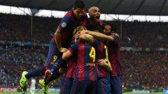 Барселона спечели Шампионската лига за четвърти път в последните 9 години.