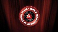 Миналата година общият награден фонд в турнирите от WCOOP надхвърли 100 милиона лева