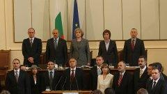 Управляващите - парламент и правителство