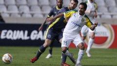 Лудогорец отново не успя да преодолее АЕК Ларнака и след 1:1 в Кипър, този път направи 0:0 в Разград