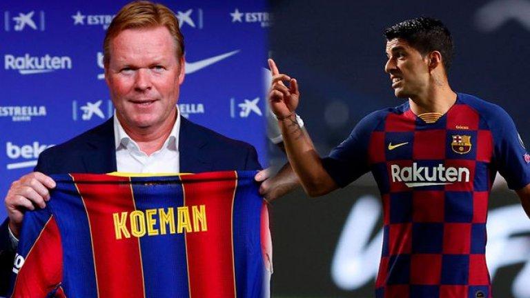 Куман хвърли вината за напускането на Суарес върху Барселона