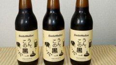 Дори етикетът е пределно честен и показва в картинки целия процес на направата на бирата