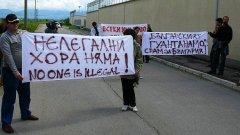 Протестът на 6 юни в Бусманци